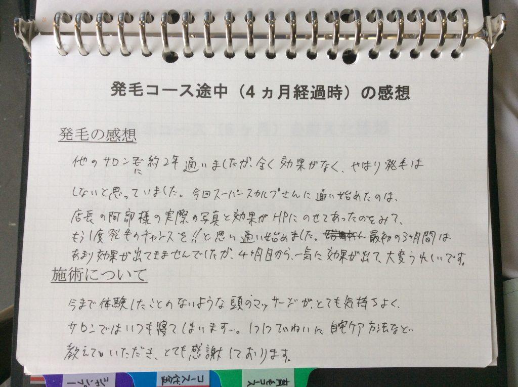 20140618_015152148_iOS